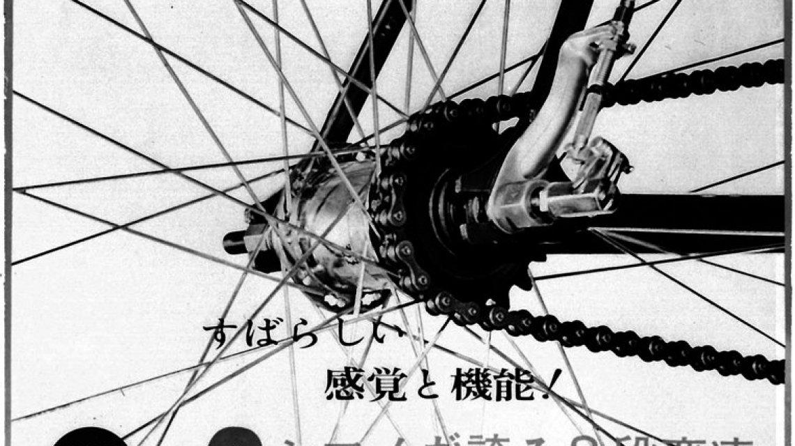 382746-p38-ad-of-3-speed-hub-ed93a3-orig.jpg