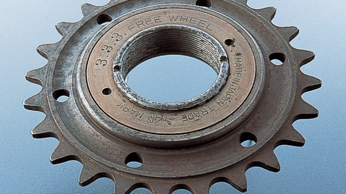 382750-shimano-freewheel-1921-2163e3-ori.jpg