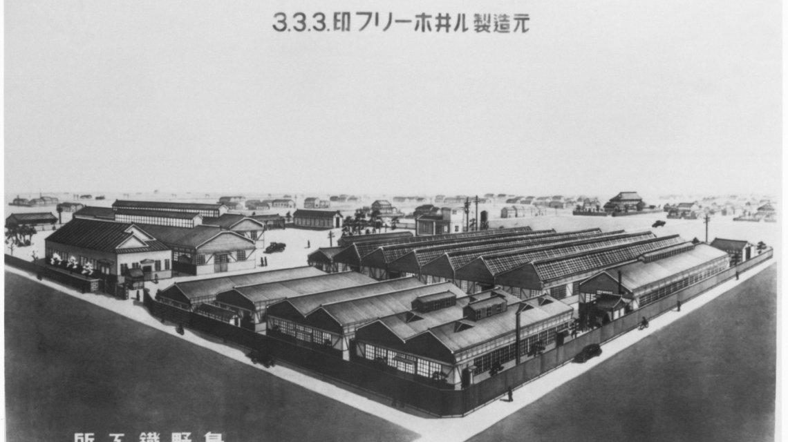 382751-1936-shimano-factory-2e5d78-origi.jpg